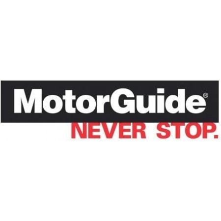 Motores Motorguide